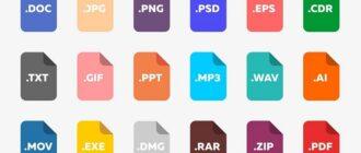 расширения файлов логотип